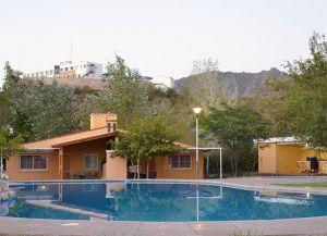 Отель Hostería Valle Fértil Cabañas