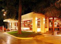 Отель Libertador