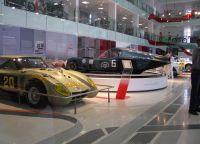 Музей Del Automovil