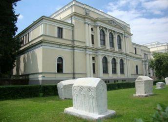 Национальный музей Боснии