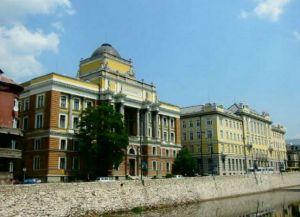 Музей еврейской культур