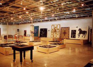 Музей современного искусства Ars Aevi