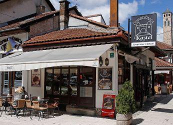 Кафе в Сараево