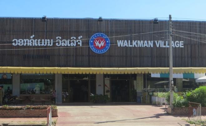 Магазин Walkman Village