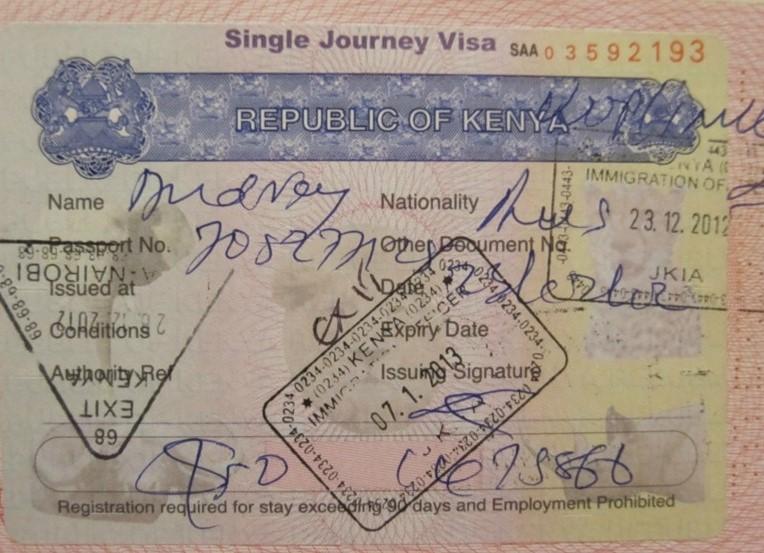 Виза в Кению