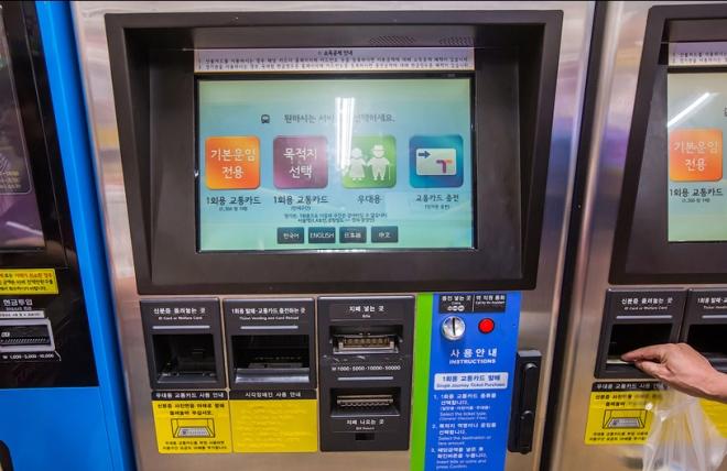 Автомат с картами для оплаты проезда