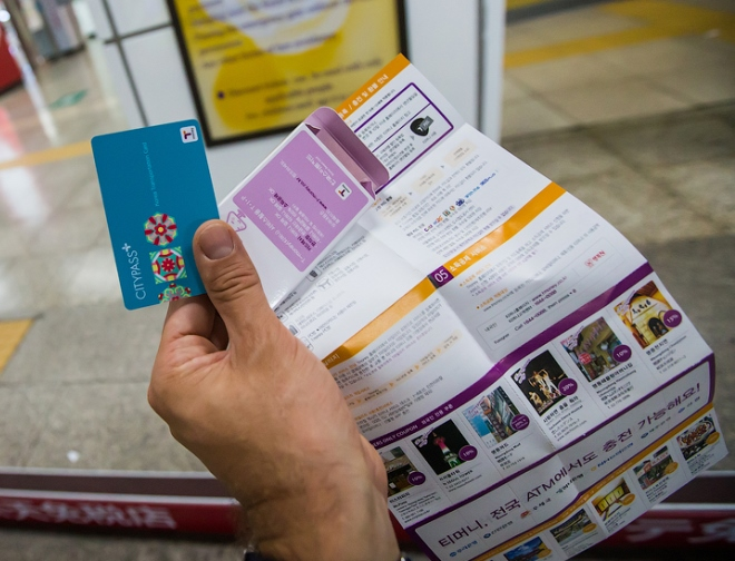 Карта для оплаты метро