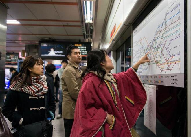 Просмотр карты на станции