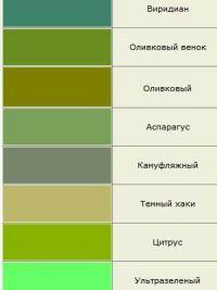odcienie koloru 11