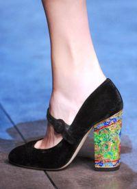 cipele pada 2016 10