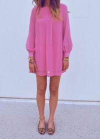 ципеле за ружичасту хаљину 5