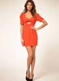 cipele za koraljnu haljinu 9