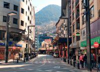 Главная улица для шоппинга