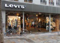 Магазин одежды Гент Бельгия