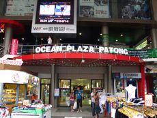 Zakupy Phuket