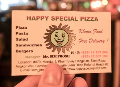 Пиццерия Happy Special Pizza