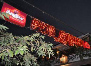 Улица баров