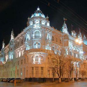 glavne znamenitosti Rostova na Donu 1