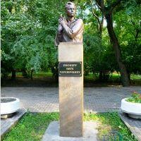 glavne znamenitosti Rostova na Donu 9