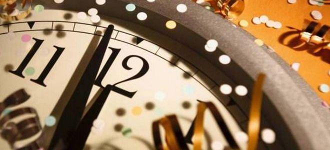 знаци в старата нова година