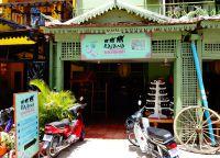 Магазин Rajana