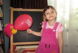 hišne trike za otroke