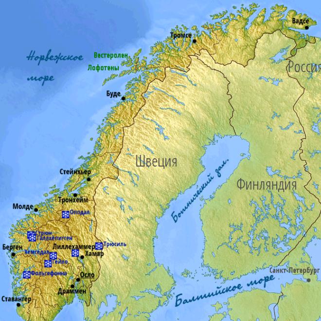 Горнолыжные курорты на карте Норвегии