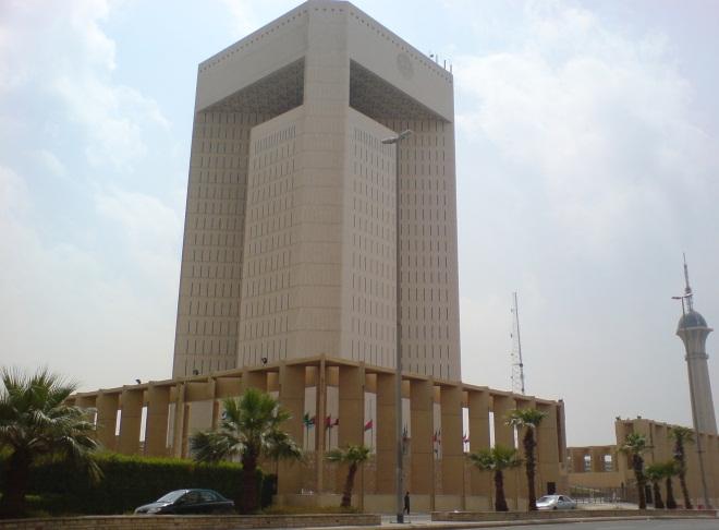 Национальный коммерческий банк