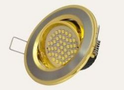 Как выбрать точечные светильники