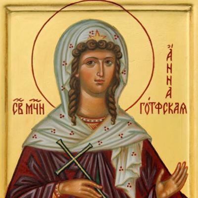 Анна Готхфскаиа