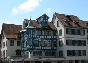 Старинные дома города