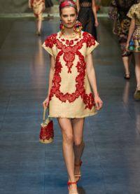 Руски стил хаљина хаљина5