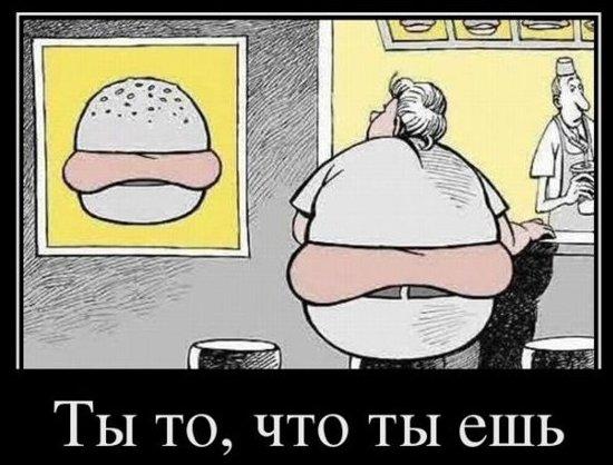 jak znaleźć motywację, aby schudnąć