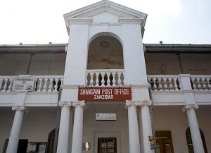 Почта в Стоун-Тауне