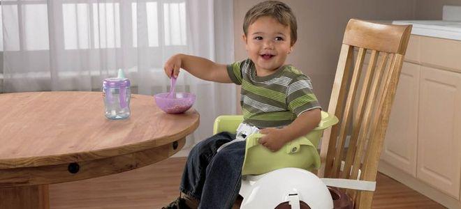Stool-Booster za hranjenje
