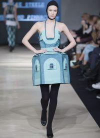 Avantgardistički stil u odjeći1