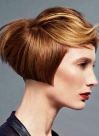 stylowe fryzury 2015 3