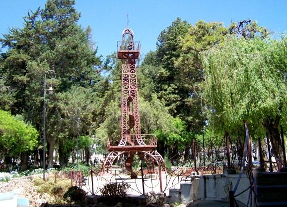 Парк Боливара