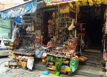 Рынки Сукре