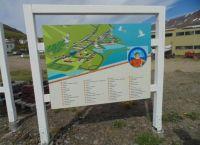 Сюдюрейри - план города