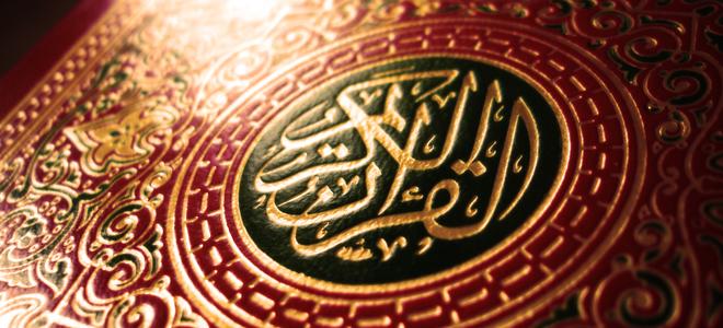 psychologia sufizmu
