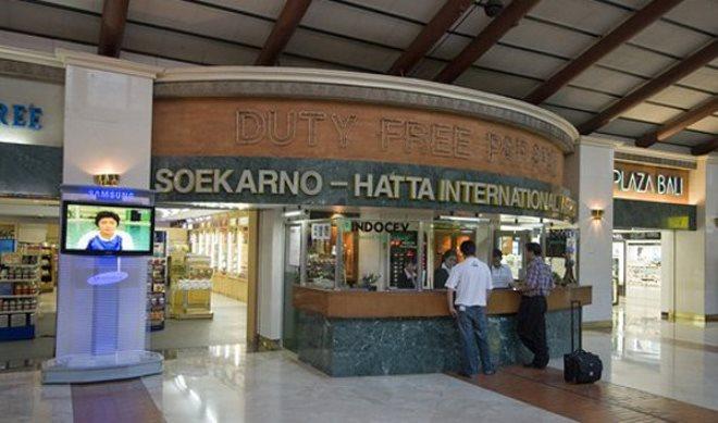 Магазины дьюти фри в аэропорту