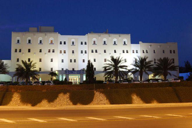 Отель Sur Plaza Hotel