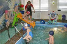 inventar za bazen vrtića
