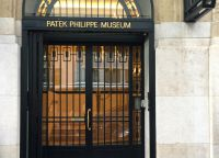 Вход в Patek Philippe Museum в Женеве