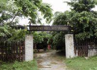 Ресторан Sagaing Hill