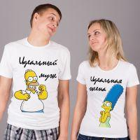 seznanjeni t-shirts mož in žena 21