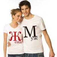 seznanjeni t-shirts mož in žena 1