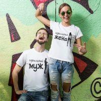 seznanjeni t-shirts mož in žena 13