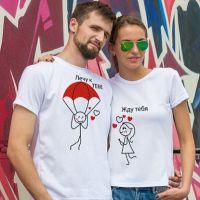 seznanjeni t-majice mož in žena 14